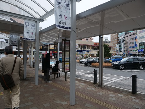 20200127_bus_stop_1