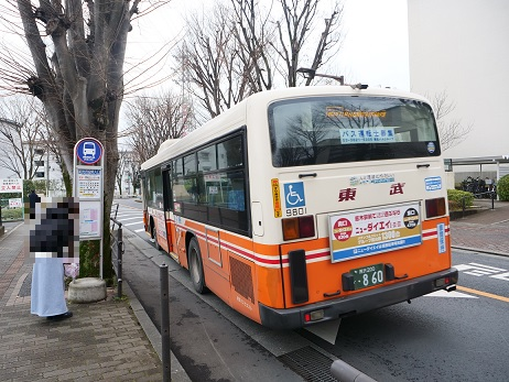20200127_bus_stop_2