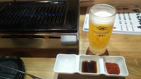 20200131_beer_1