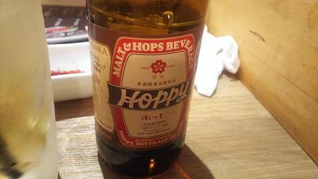 20200131_hoppy_1