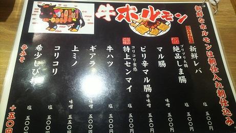 20200131_menu_3