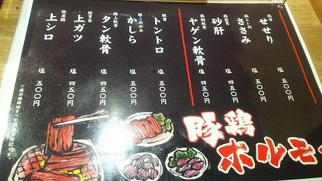 20200131_menu_4