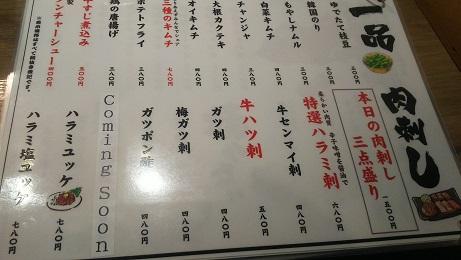 20200131_menu_5