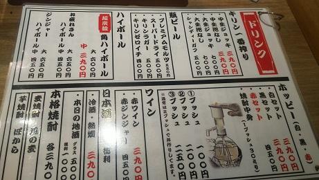 20200131_menu_7