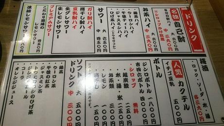 20200131_menu_8