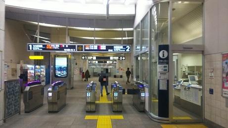 20200202_misato_cyuuou_st_1