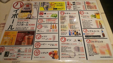 20200206_drink_2