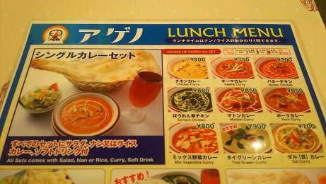 20200206_lunch_menu_2