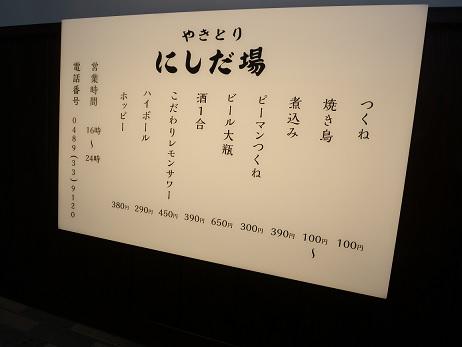 20200208_menu_1