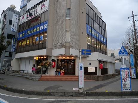 20200208_nishidaba_1