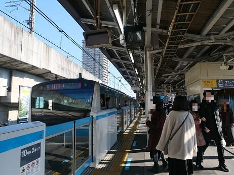20200210_jr_line