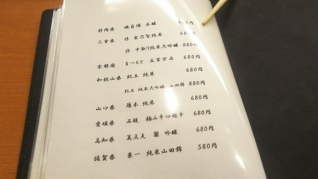 20200216_menu_10