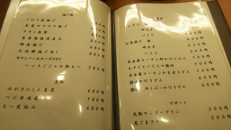 20200216_menu_5