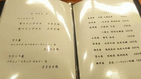 20200216_menu_9