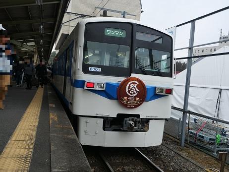 20200217_express