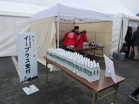 20200217_uketsuke