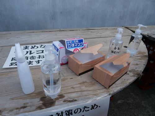 20200225_syoudoku