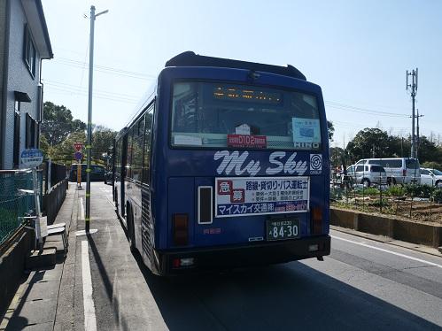 20200226_bus