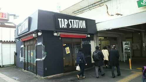 20200306_tapstation_1