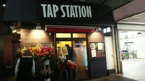 20200307_tapstation_1