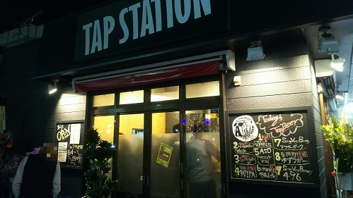 20200307_tapstation_2