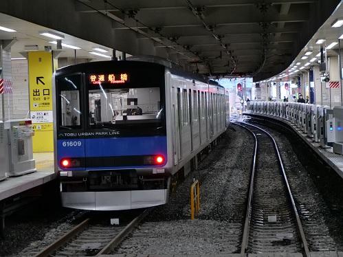 20200316_train_2