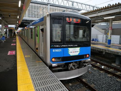 20200316_train_3