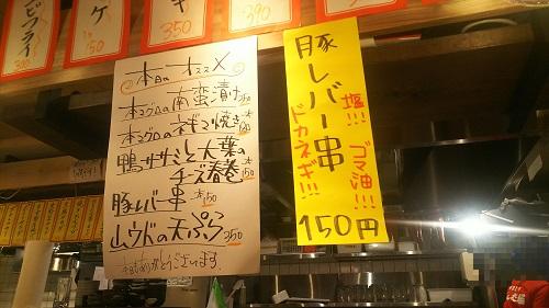 20200322_nishidaba_1