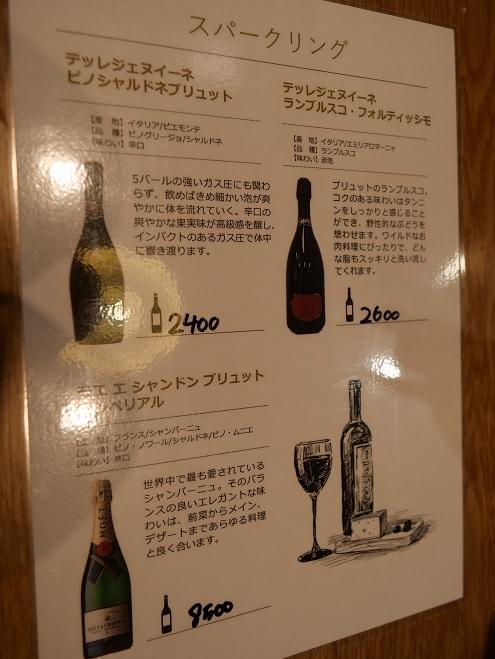 20200326_drink_menu_3