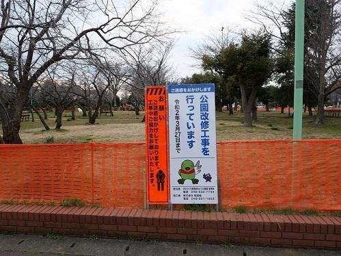 20200426_kouji