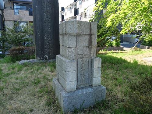 20200501_nagareyamabashi