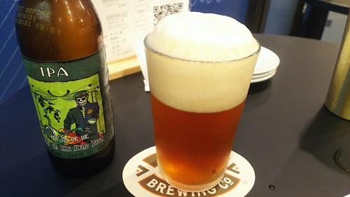 20200508_beer_2