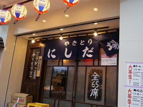 20200508_nishidaba_enter