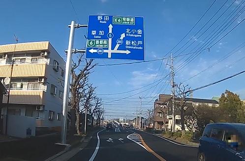 20200513_road_03