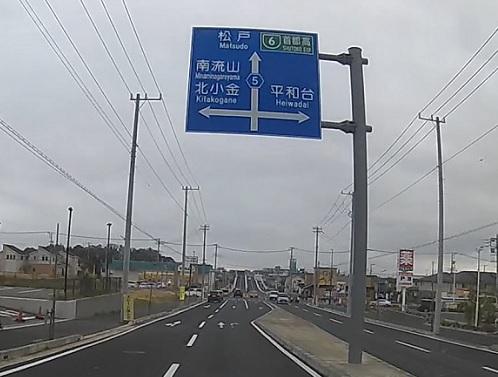 20200513_road_25
