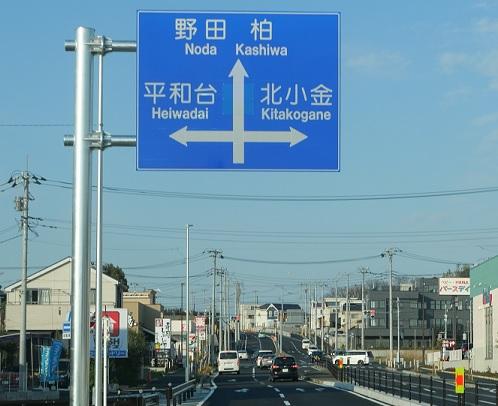 20200513_road_30