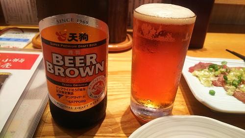20200523_beer_1