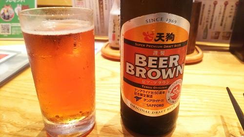 20200523_beer_2