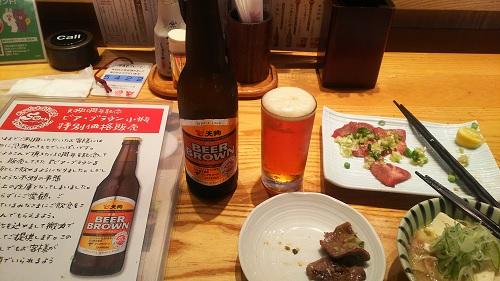 20200523_beer_3