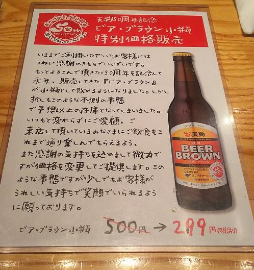 20200523_menu_1
