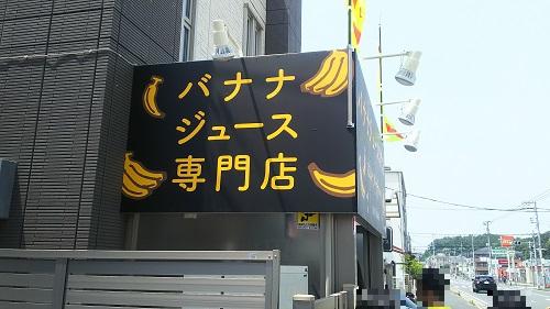 20200606_gyouretsu_1