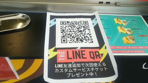 20200606_line_1