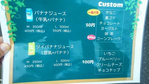 20200606_menu_2