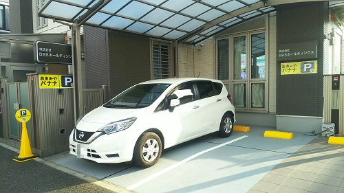 20200606_parking