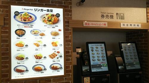20200607_menu