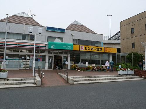 20200607_syokuou_1