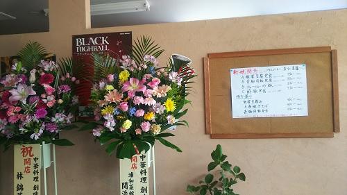20200610_flower
