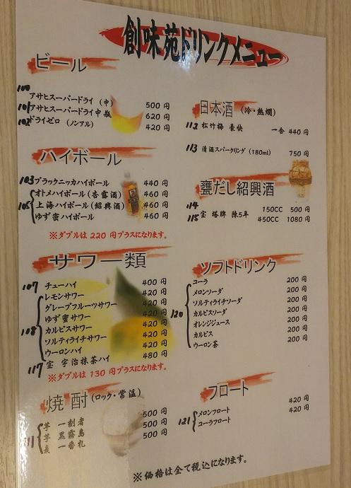 20200610_menu_2