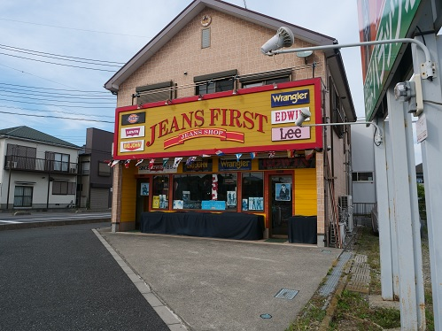 20200613_jeans_first