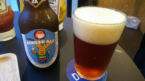 20200619_beer_3